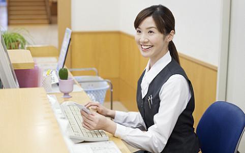 調剤薬局 事務の求人 - 下関市 | Genkiwork